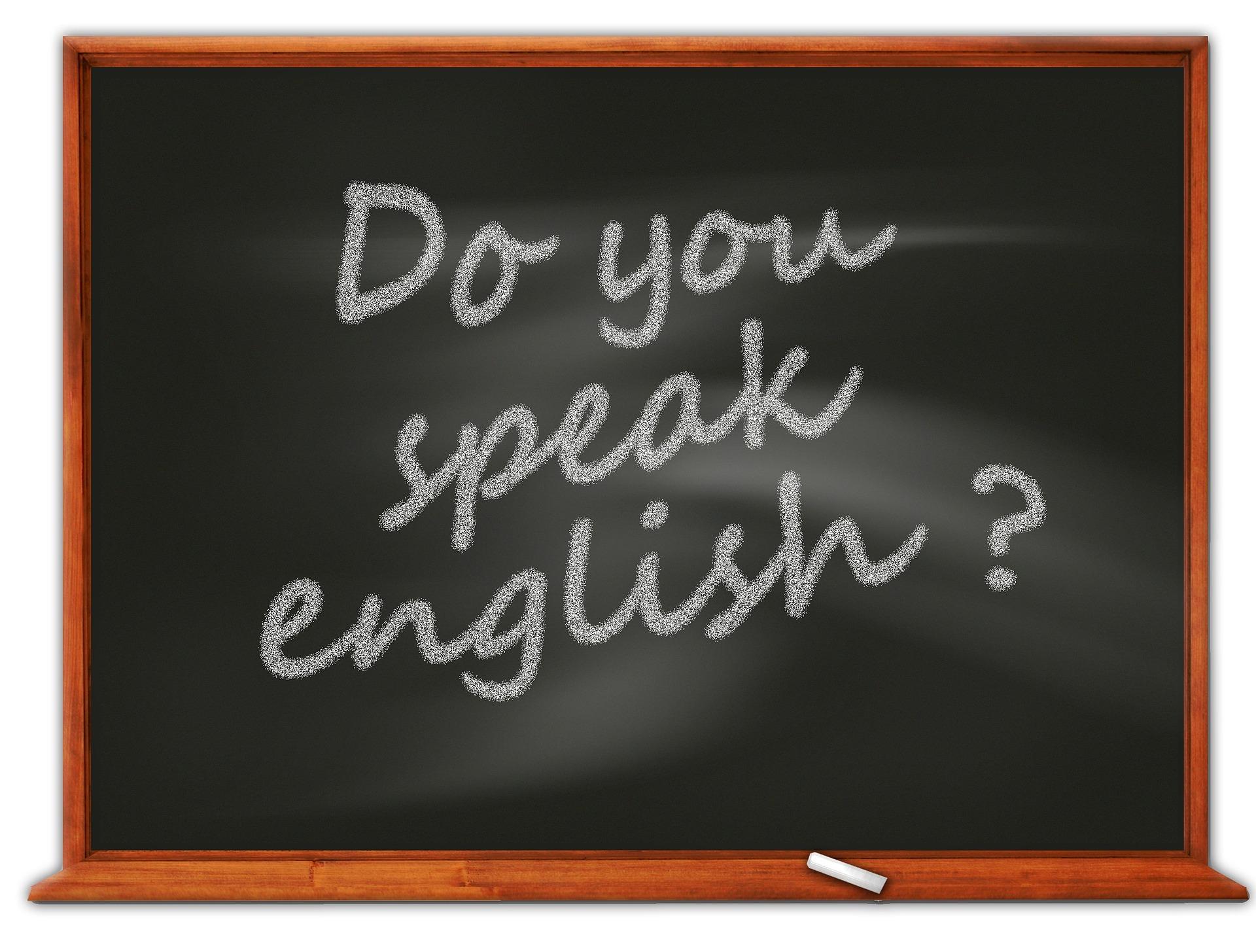 هل تتحدث الإنجليزية ؟