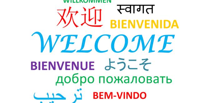 لغات العالم